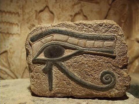Amulet Eye of Horus 480W 1 large