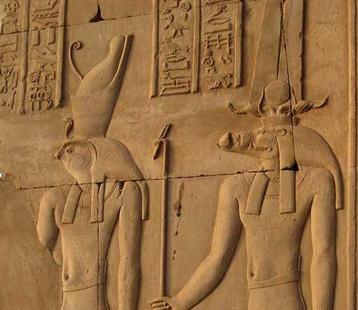 Kom Ombo sobek horus