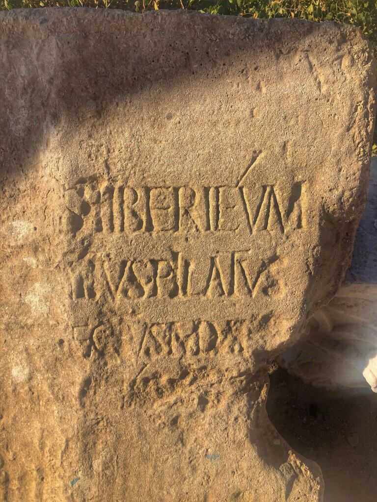 pilate stone caesarea 768x1024 1